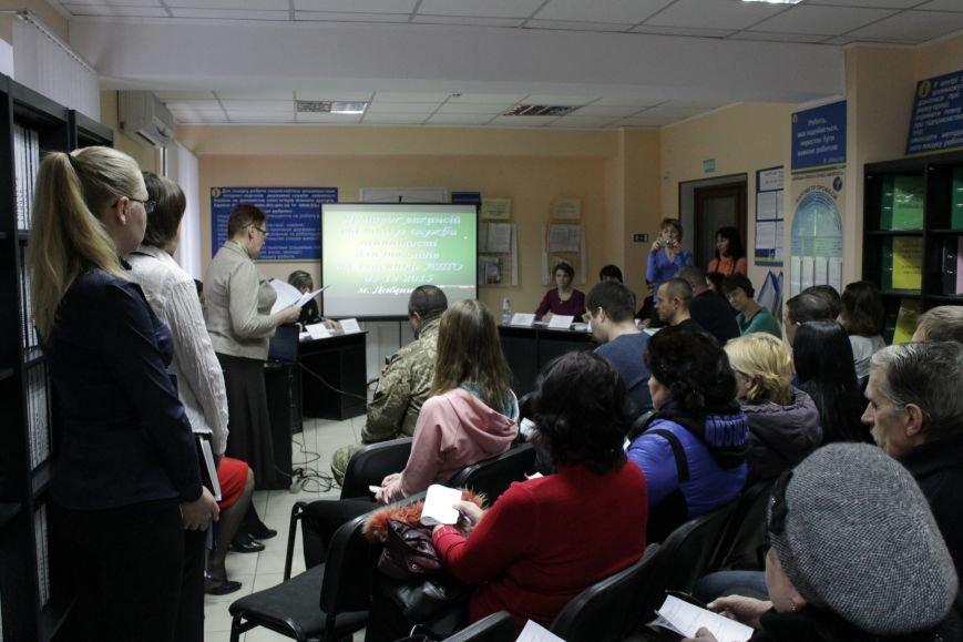 Инвалидам в Доброполье предлагают зарплату всего лишь в 0,1 ставки, - сотрудник центра занятости (ФОТО), фото-2