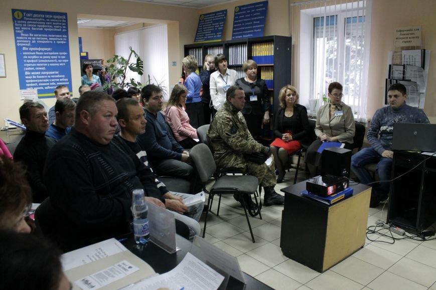 Инвалидам в Доброполье предлагают зарплату всего лишь в 0,1 ставки, - сотрудник центра занятости (ФОТО), фото-3