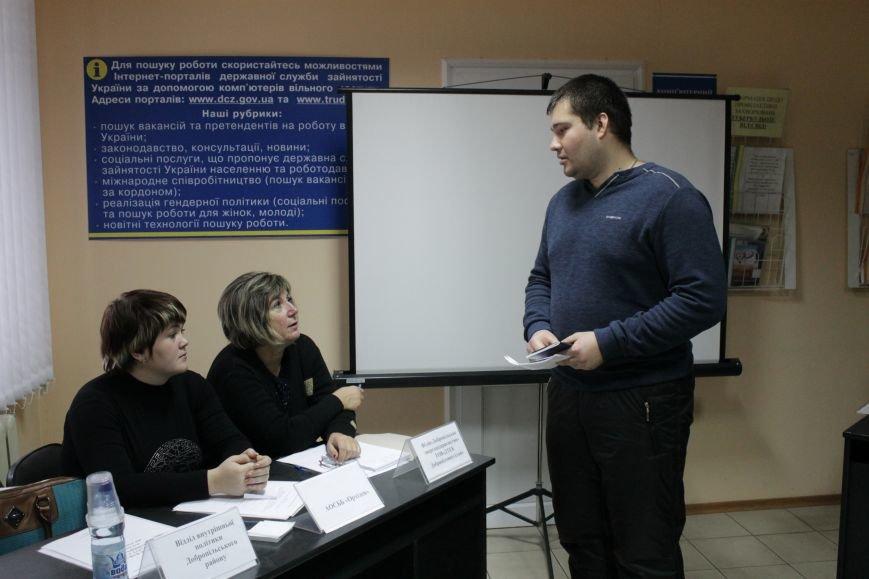 Инвалидам в Доброполье предлагают зарплату всего лишь в 0,1 ставки, - сотрудник центра занятости (ФОТО), фото-7