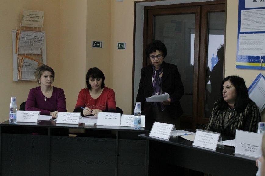 Инвалидам в Доброполье предлагают зарплату всего лишь в 0,1 ставки, - сотрудник центра занятости (ФОТО), фото-5