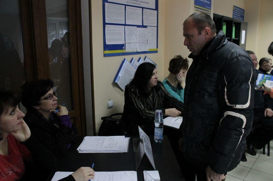 Инвалидам в Доброполье предлагают зарплату всего лишь в 0,1 ставки, - сотрудник центра занятости (ФОТО), фото-6