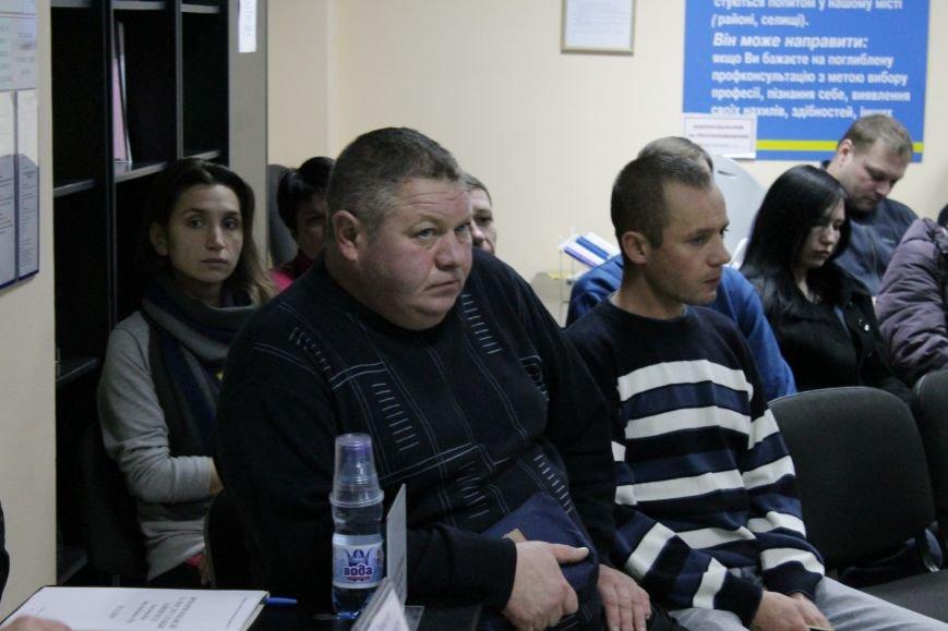 Инвалидам в Доброполье предлагают зарплату всего лишь в 0,1 ставки, - сотрудник центра занятости (ФОТО), фото-1