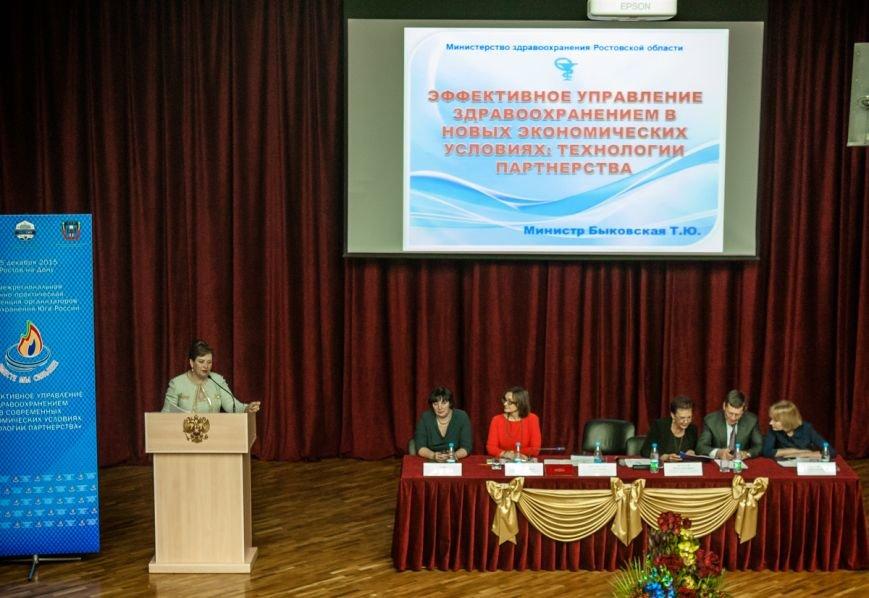 В Ростове решали, как выжить здравоохранению в экономический кризис, фото-6