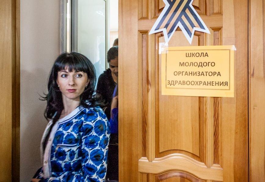 В Ростове решали, как выжить здравоохранению в экономический кризис, фото-4