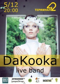 День концертов в Одессе: «ВВ», О'Torvald, Мотор'ролла, DaKooka, песни Утесова (фото) - фото 4