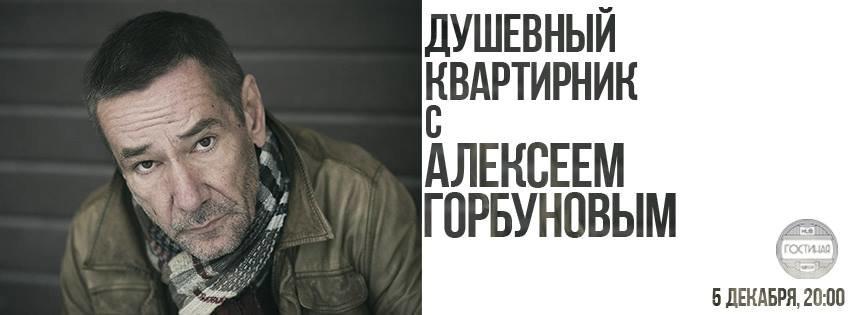 День концертов в Одессе: «ВВ», О'Torvald, Мотор'ролла, DaKooka, песни Утесова (фото) - фото 7