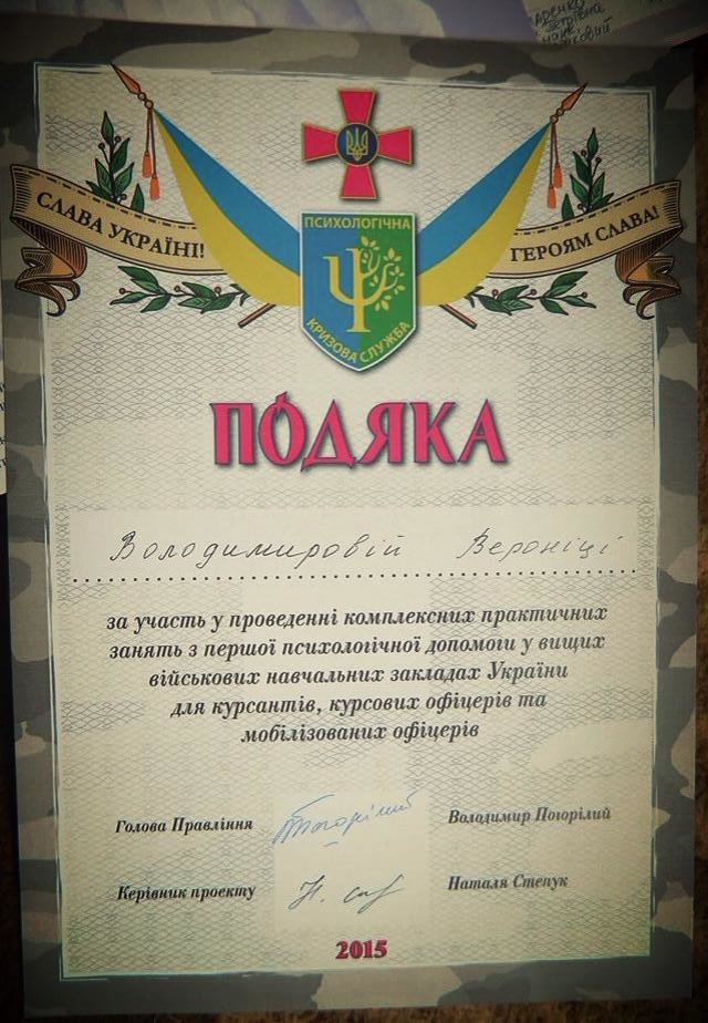 f420fdb81106c10bd8a5c069578ef8cf Вероника Владимирова – человек, меняющий Одессу: «Нужно осознать: война не где-то далеко. Война здесь, с нами»
