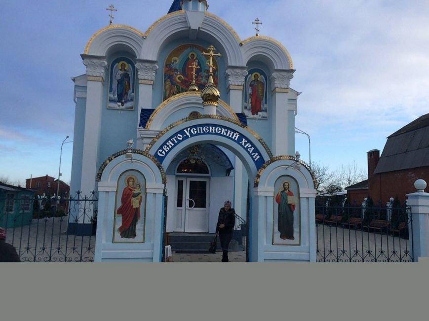 Православная открытка (фото) - фото 1