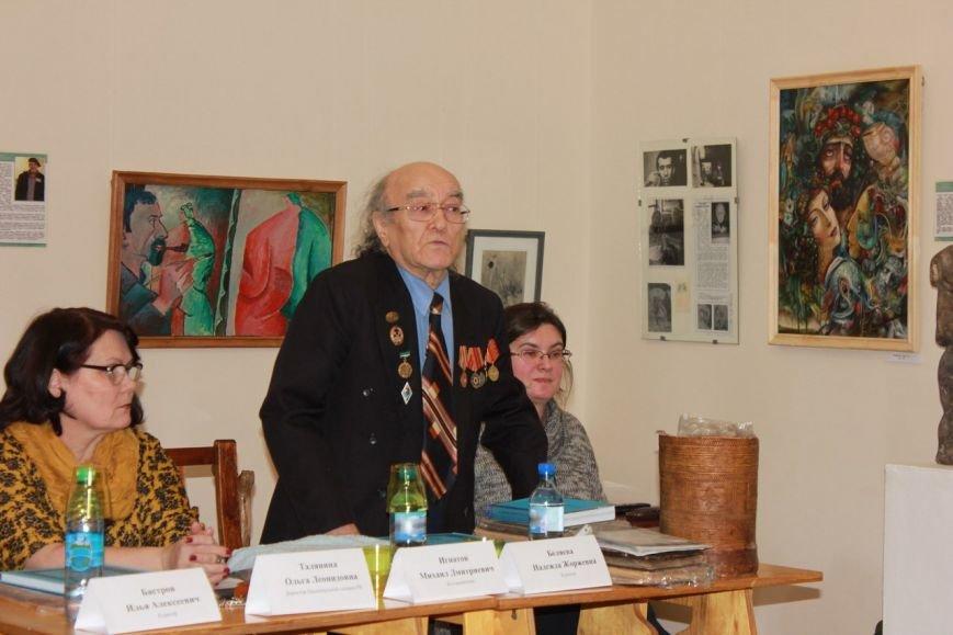 В Сыктывкаре будет музей андеграунда, фото-1