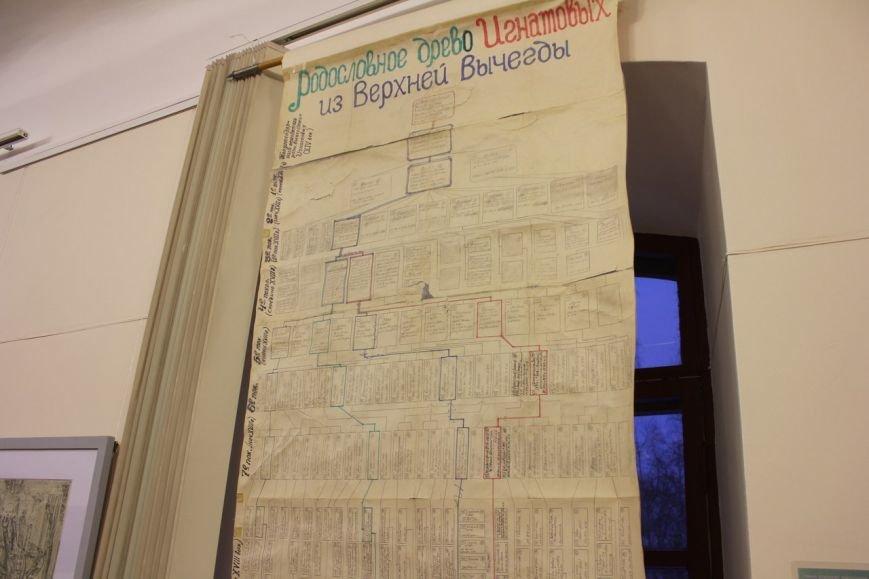 В Сыктывкаре будет музей андеграунда (фото) - фото 5