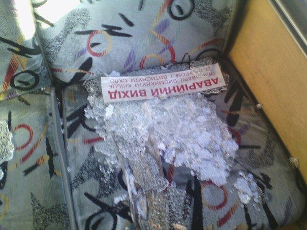 У Львові трамвай протаранив маршрутку № 217 (ФОТО) (фото) - фото 1