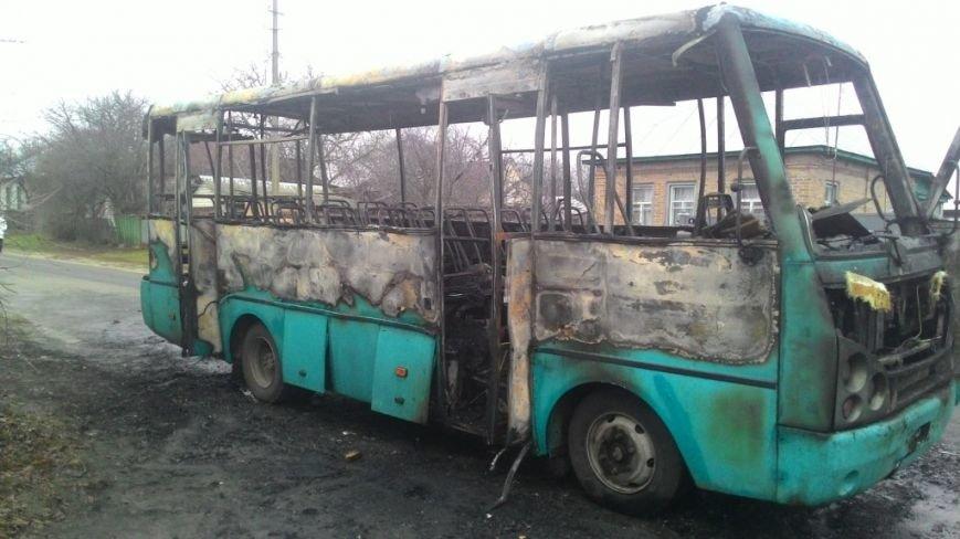 В Черниговской области загорелся автобус с пассажирами, фото-1