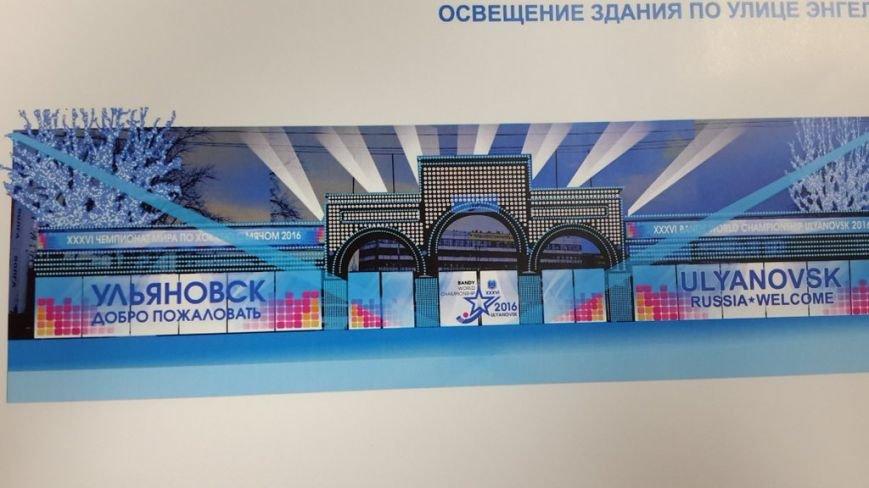 Вдоль Нового Венца в Ульяновске проложат ледовую дорожку (фото) - фото 1