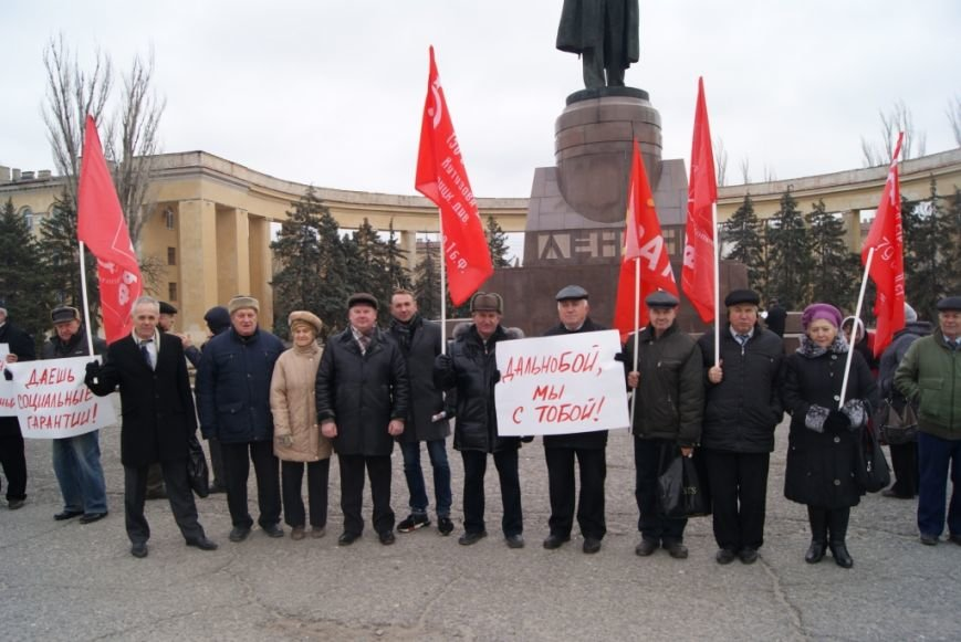 Волгоградские коммунисты: «Платон» должен уйти вместе с правительством» (фото) - фото 1