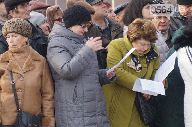 Криворожане обратились к Верховной Раде: Наше мнение не услышано, нашим выбором пренебрегли (ФОТО), фото-3