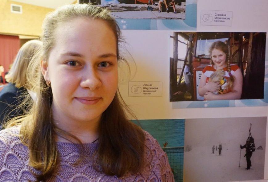 Юных фотографов из города Пушкина отметили на конкурсе «Однажды» (фото) - фото 4