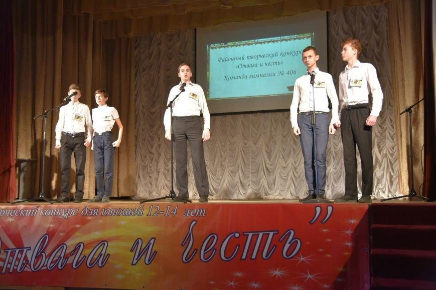 Конкурс «Отвага и честь» состоялся в Пушкинском Доме Культуры, фото-2