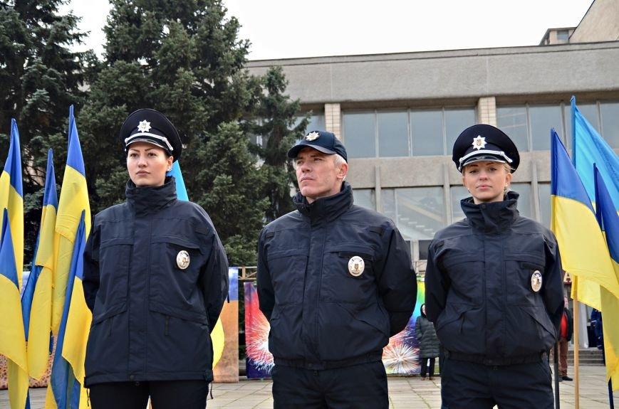 Николаевские полицейские приняли присягу под звуки гимна и возгласы «Слава Украине!» (ФОТО+ВИДЕО), фото-8