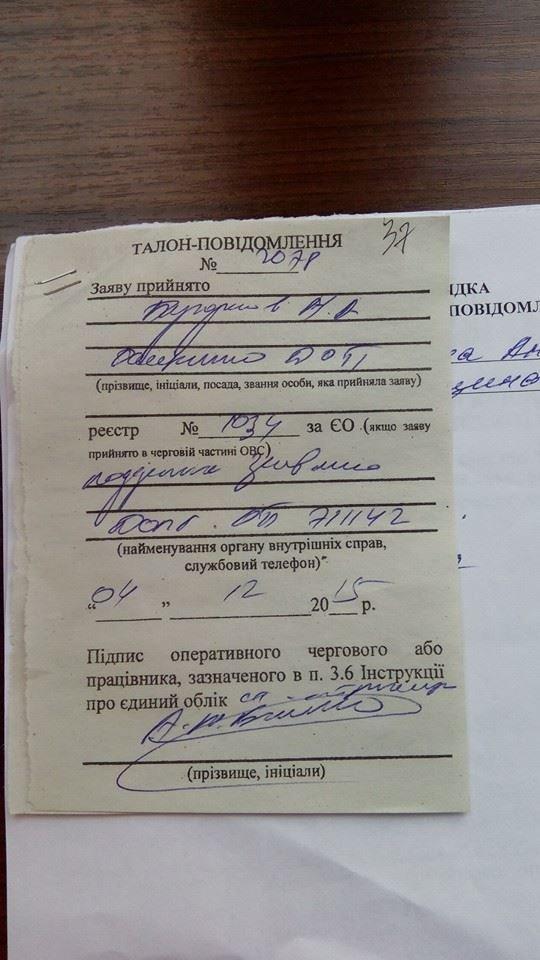 Избирательная комиссия Долгинцевского района «приняла отказы» у 19 депутатов. 20-й подал заявление в прокуратуру, фото-3
