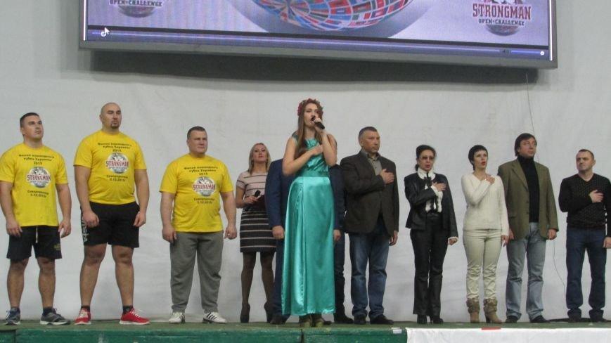 В Северодонецке прошли «Богатырские игры» (ФОТО), фото-2