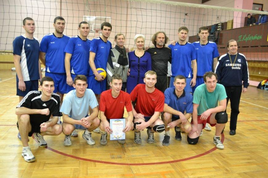 Днепродзержинские волейболисты провели турнир памяти Станислава Лясоты, фото-29