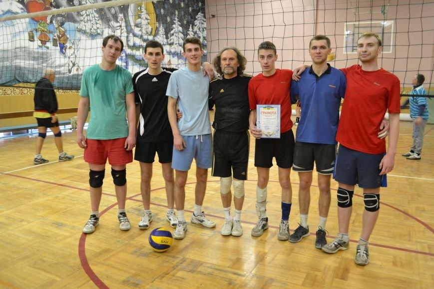 Днепродзержинские волейболисты провели турнир памяти Станислава Лясоты, фото-27