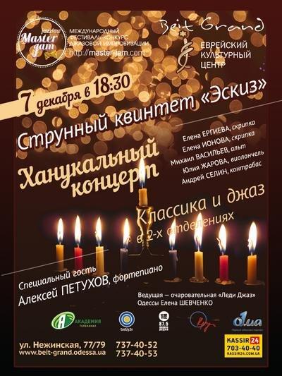6778a4ba710d628a5617c6dfec782b70 Увлекательный понедельник: чем занять себя сегодня в Одессе?