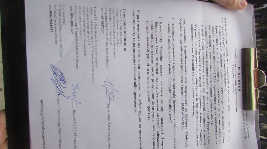 На вече «Старобельсого Майдана» попросили Администрацию Президента дать оценку действиям Туки (ФОТО), фото-7