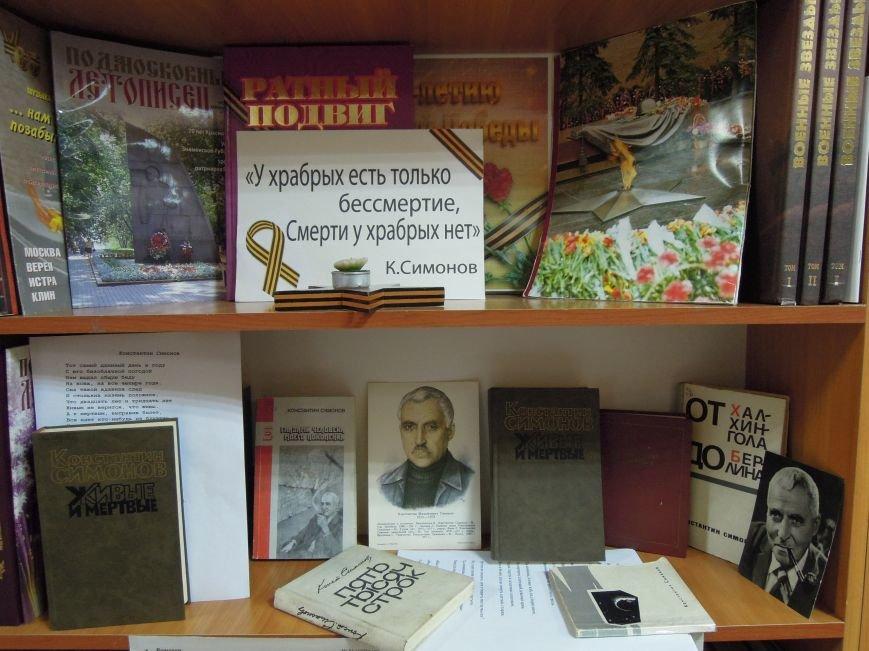 Смерти у храбрых нет (фото) - фото 1