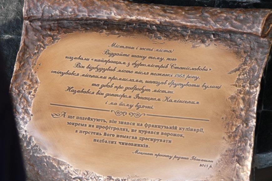 Відбудовник Станіславова постав перед франківцями у бронзі (ФОТО) (фото) - фото 5