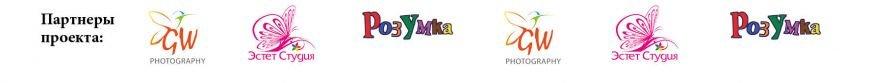 детки_лого
