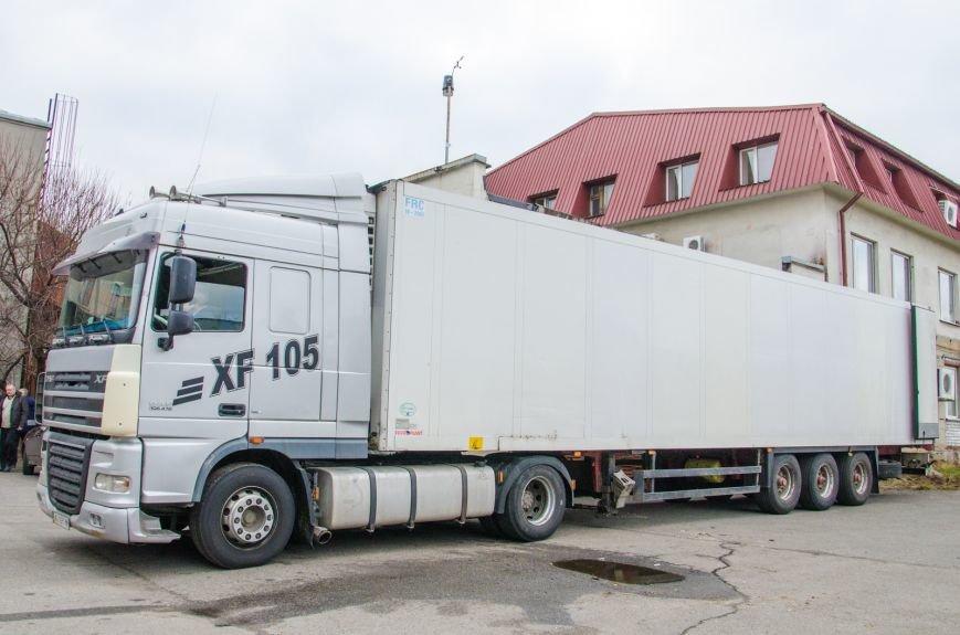 Больницы днепропетровщины в третий раз получили гуманитарную помощь от США (ФОТО) (фото) - фото 1