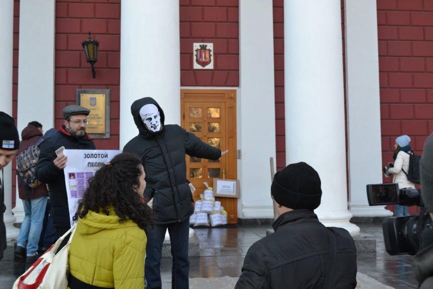 Вход в одесскую мэрию заблокировали мешками с песком (ФОТО) (фото) - фото 1