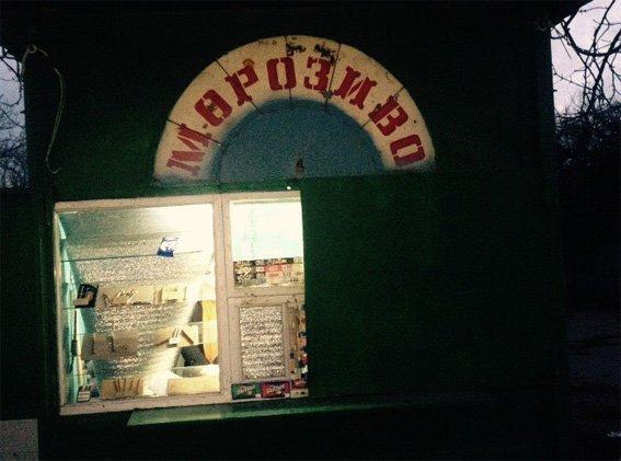 Луганчанин организовал в Кировограде бизнес на наркотиках (ФОТО) (фото) - фото 1