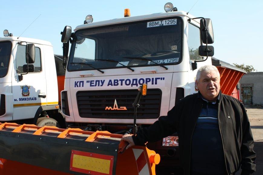 Мэр Николаева пообещал, что город переживет зиму без потерь (ФОТО), фото-12