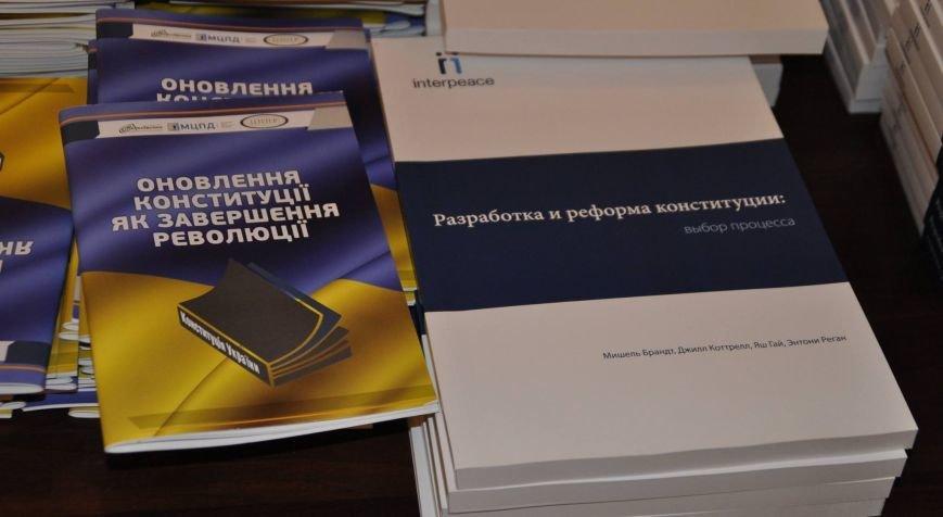 В Днепропетровске эксперты и общественность обсудили создание новой Конституции Украины (ФОТО) (фото) - фото 4