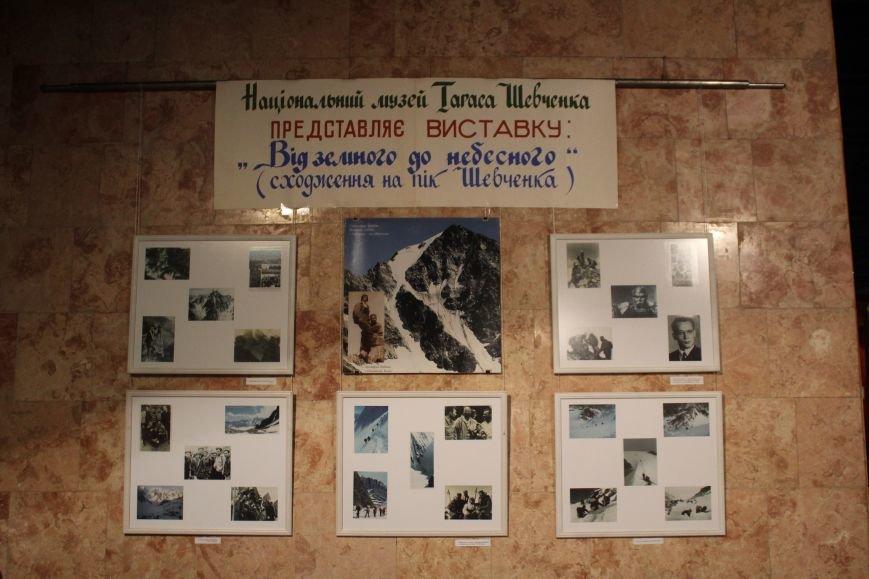 В музее истории Днепродзержинска выставку «Від земного до небесного» открывали альпинисты, фото-1