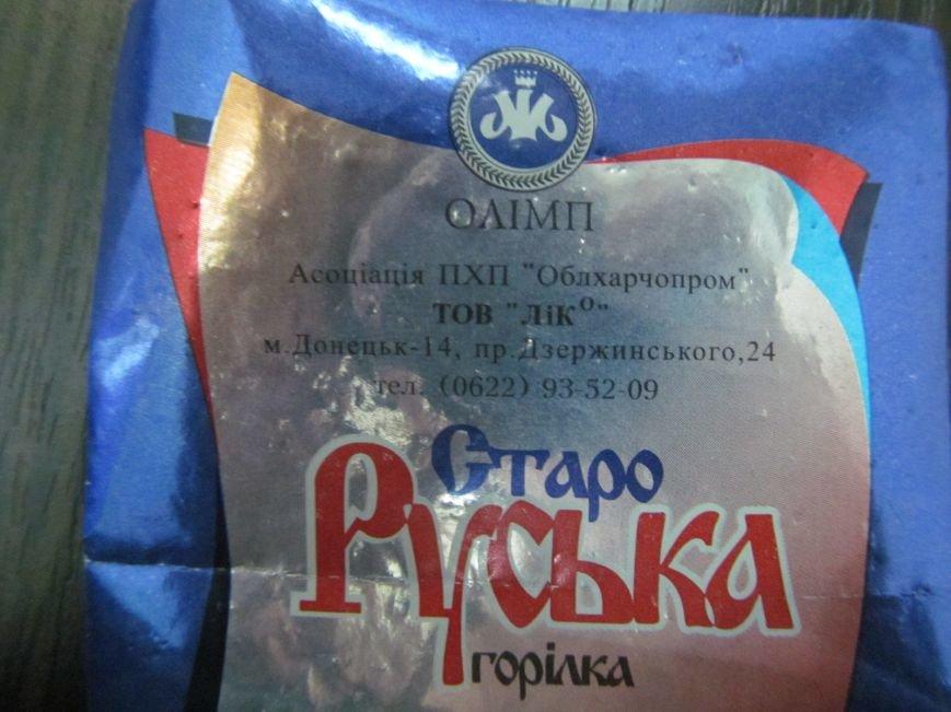 В центре Кременчуга рассыпаны этикетки подакцизной продукции 6 лет назад ликвидированной торговой марки (фотофакт), фото-10