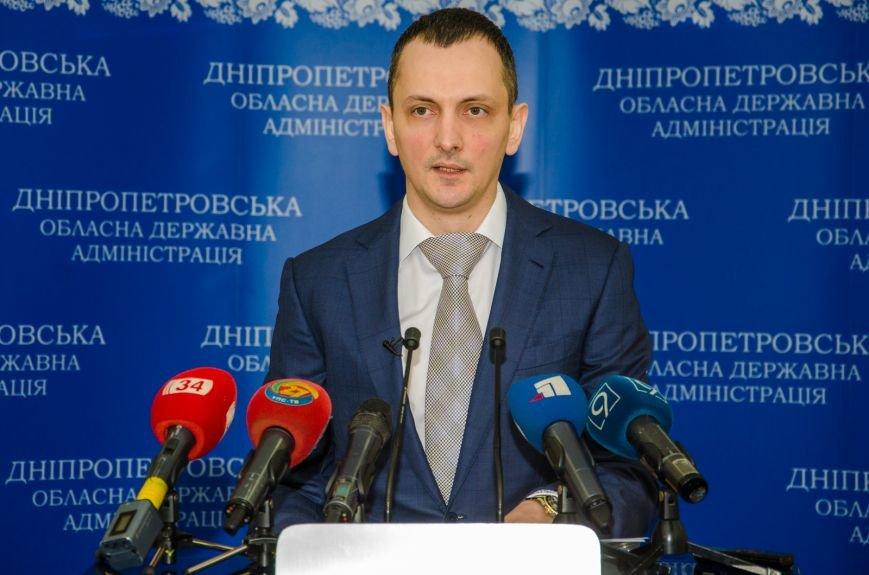 Днепропетровская ОГА отчитывается о работе (ФОТО) (фото) - фото 2