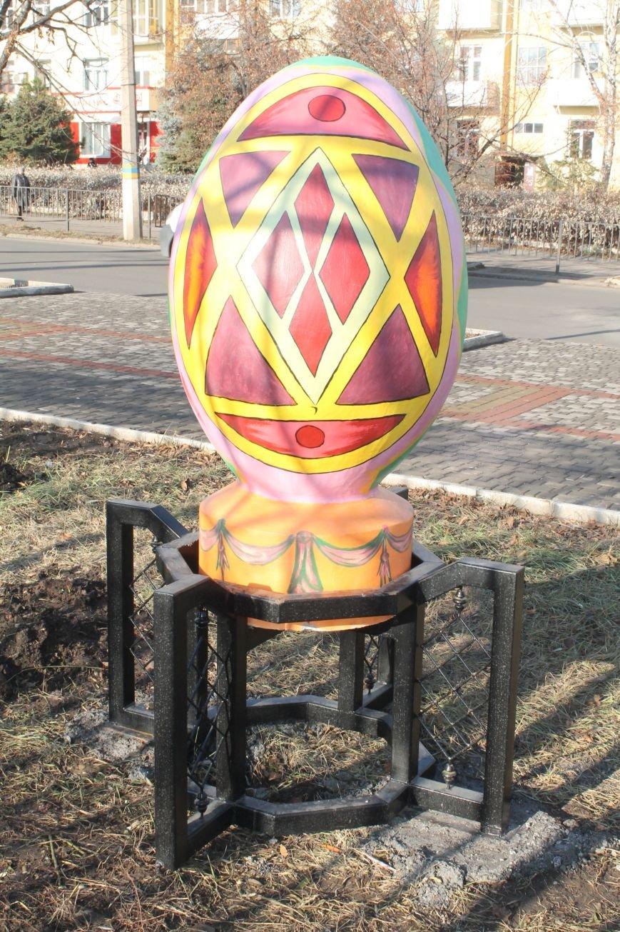 В Артемовске-Бахмуте установили символы единой Украины (ФОТО), фото-3