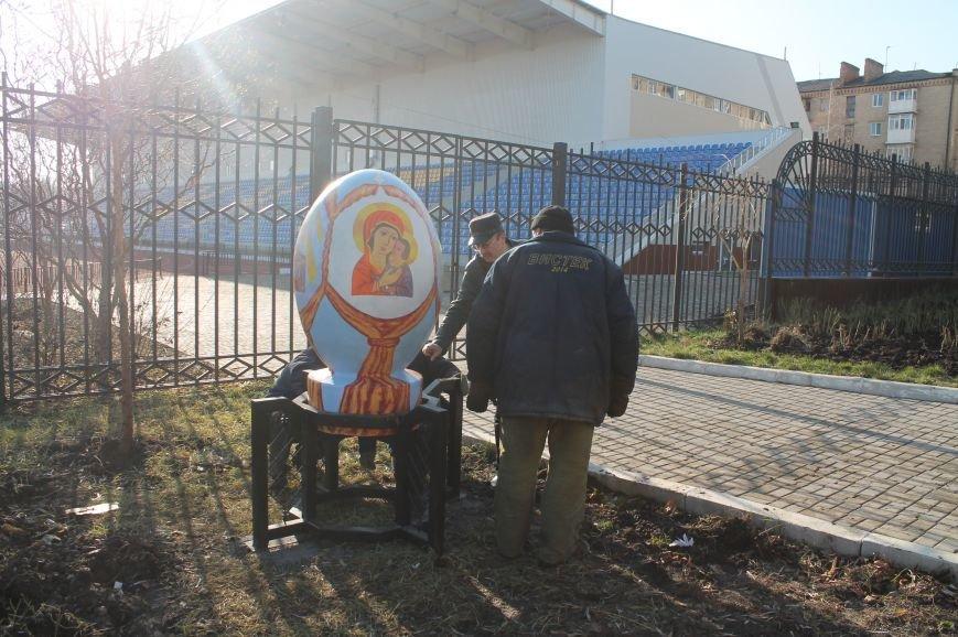 В Артемовске-Бахмуте установили символы единой Украины (ФОТО), фото-7