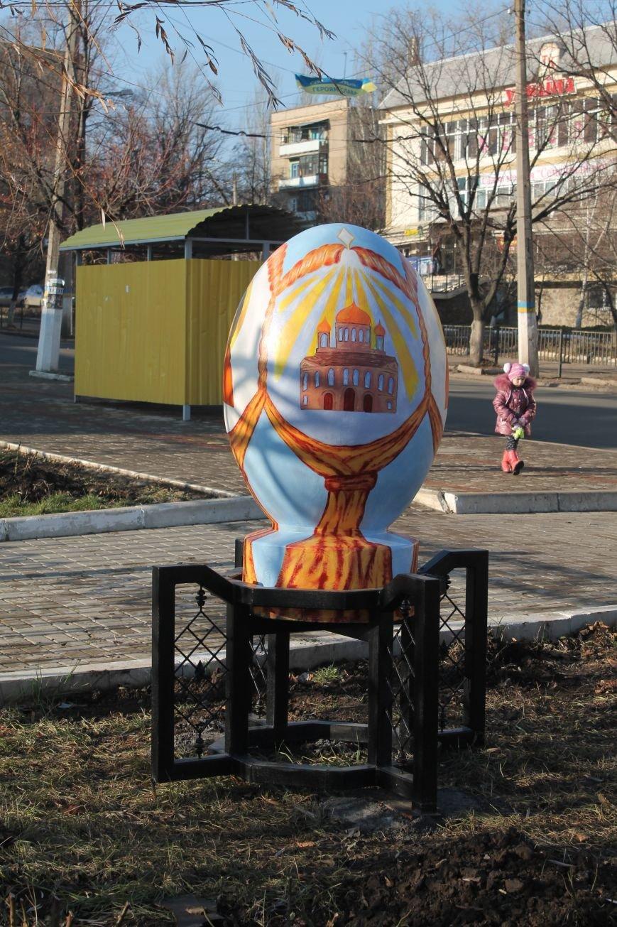 В Артемовске-Бахмуте установили символы единой Украины (ФОТО), фото-4