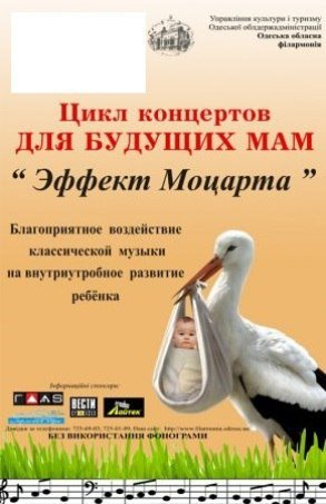 1c6feb9a6522d81aa8384ffd591fbd1d 5 причин выйти из дома: как провести сегодняшний вечер в Одессе?