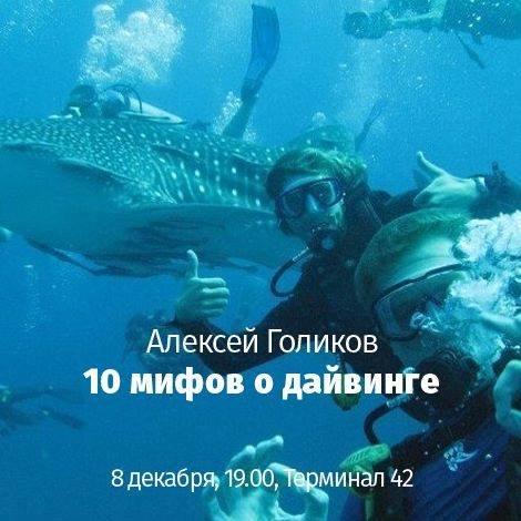 5 причин выйти из дома: как провести сегодняшний вечер в Одессе? (фото) - фото 3