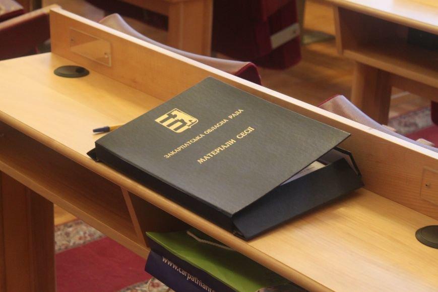 В  Ужгороді розпочалася сесія обласної ради, фото-1