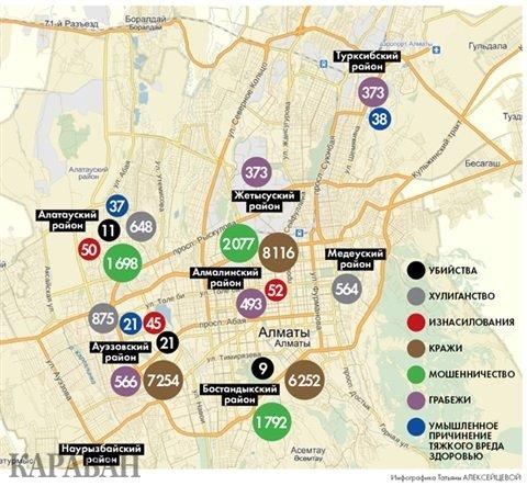 Криминальная карта Алматы. В каких районах появляться опаснее всего (фото) - фото 1
