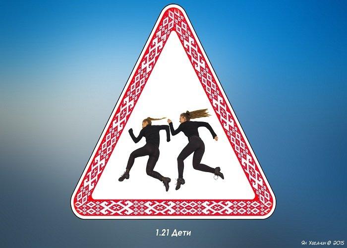 Гродненская Госавтоинспекция представила первые в Беларуси живые знаки ПДД (фото) - фото 2