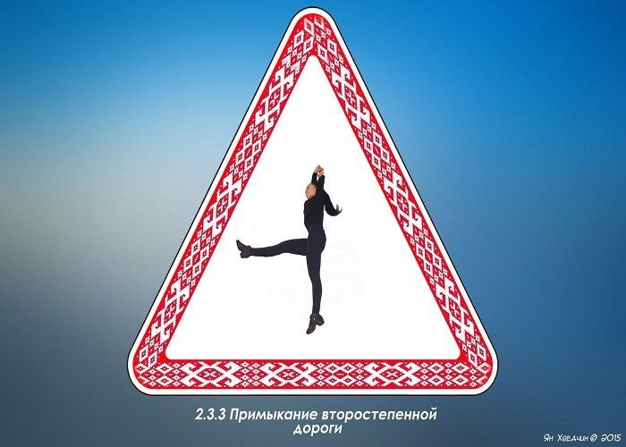 Гродненская Госавтоинспекция представила первые в Беларуси живые знаки ПДД (фото) - фото 4