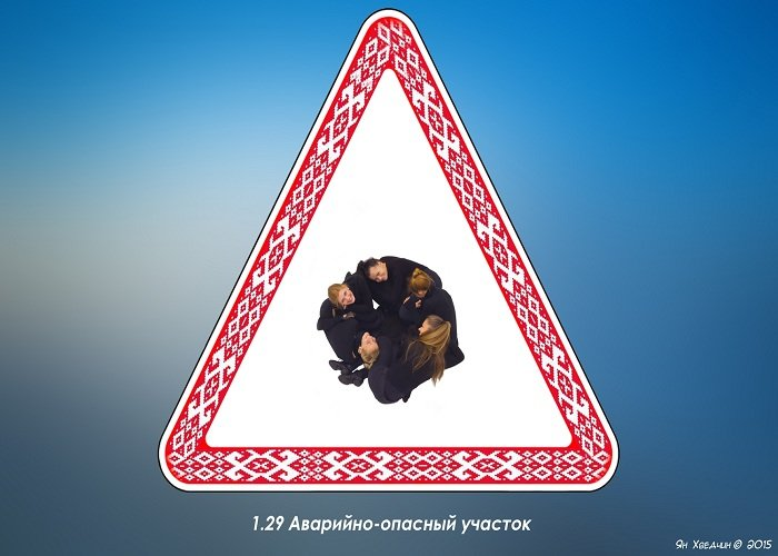 Гродненская Госавтоинспекция представила первые в Беларуси живые знаки ПДД (фото) - фото 3