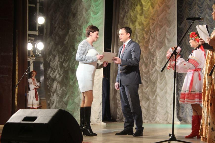 В Днепродзержинске отметили День местного самоуправления, фото-27